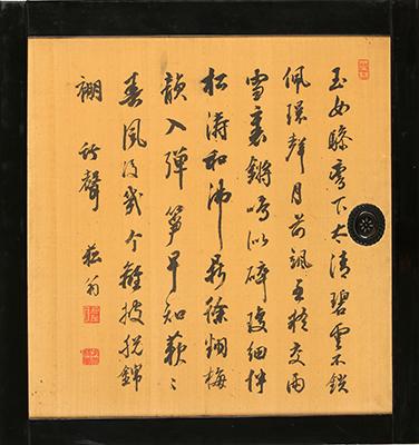 徳島県立文学書道館は、文学館と書道美術館が複合された施設です。文学・書道に関する作品や資料の収集・保存や調査研究、展示紹介の他、講座や実習の開催などを通して文化活動の場を提供します。
